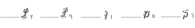 конечные прописные буквы