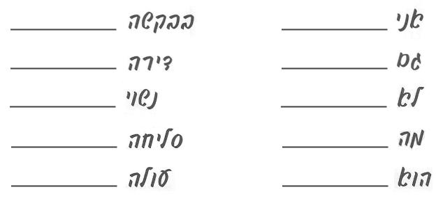 писать слова прописью